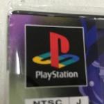 初代プレイステーションのソフトの写真